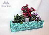 Ящик под цветы большой