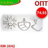 Кухонный комбайн 2в1 DSP KM-3042, фото 3