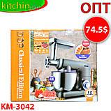 Кухонный комбайн 2в1 DSP KM-3042, фото 5
