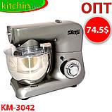 Кухонный комбайн 2в1 DSP KM-3042, фото 6
