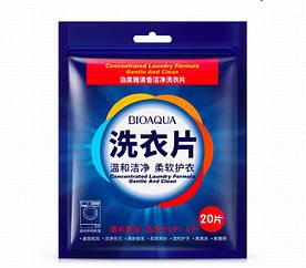 BioAqua экологичные для стирки детского белья салфетки 20шт