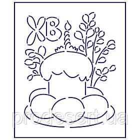 Трафарет Великдень-11 12*9,5 см (TR-1)