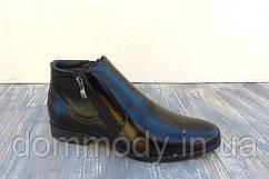 Ботинки мужские из кожи Drew зимние
