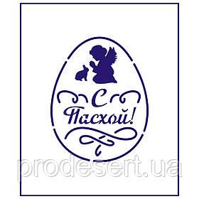 Трафарет Пасхальное яйцо-7 9*7 см (TR-1)