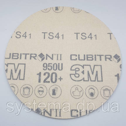 Шлифовальный круг без отверстий, диаметр 127 мм, Р120+ - 3M Cubitron II Hookit 950U, фото 2