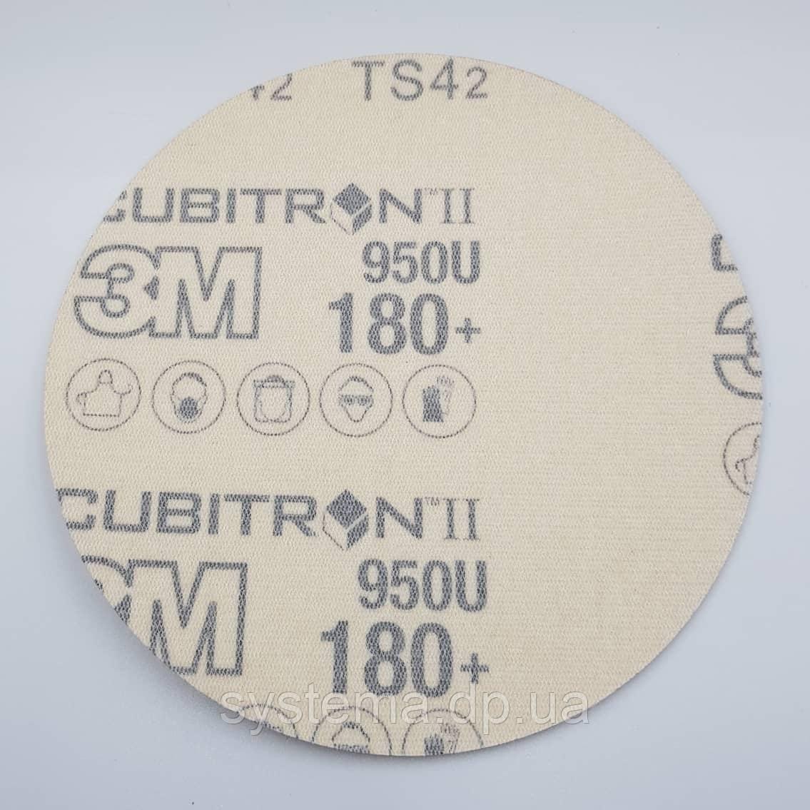 Шліфувальний круг без отворів, діаметр 127 мм, Р180+ - 3M Cubitron Hookit II 950U