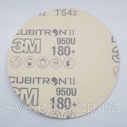 Шліфувальний круг без отворів, діаметр 127 мм, Р180+ - 3M Cubitron Hookit II 950U, фото 2