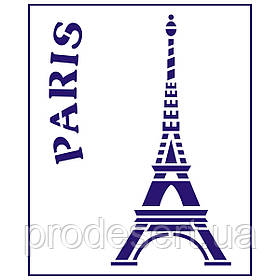 Трафарет Париж 13*6 см (TR-1)