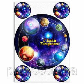 Космос 1 вафельна картинка
