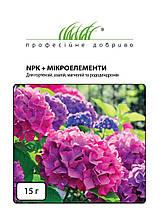 NPK+ МЕ (для гортензій,азалій,магнолій та рододендронів) 15 р.