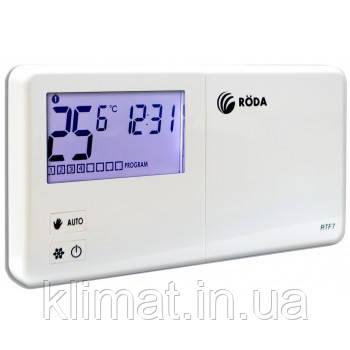 Термостат комнатный недельное программирование (б/каб) RTF7