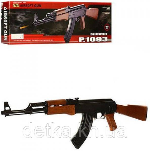 Автомат Калашникова CYMA P.1093  детское оружие  с пульками в коробке
