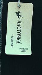 Жіночі лосини ЛАСТІВКА штани з товстим хутром розмір 4XL 12 шт в уп.
