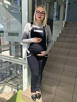 Теплый трикотажный комбинезон для беременных