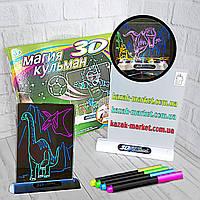 3D Доска планшет для рисования. 3Д Волшебная магическая доска. 3D Magic Drawing Board. 3Д доска для рисования