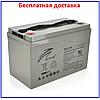 Аккумулятор AGM Ritar 100Ач  DC12-100 Gray Case 12V 100Ah