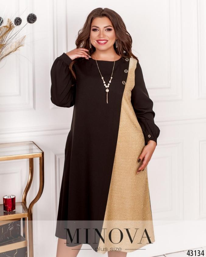 Ошатне плаття плюс сайз з блискучою вставкою зліва Розміри: 50-52, 58-60