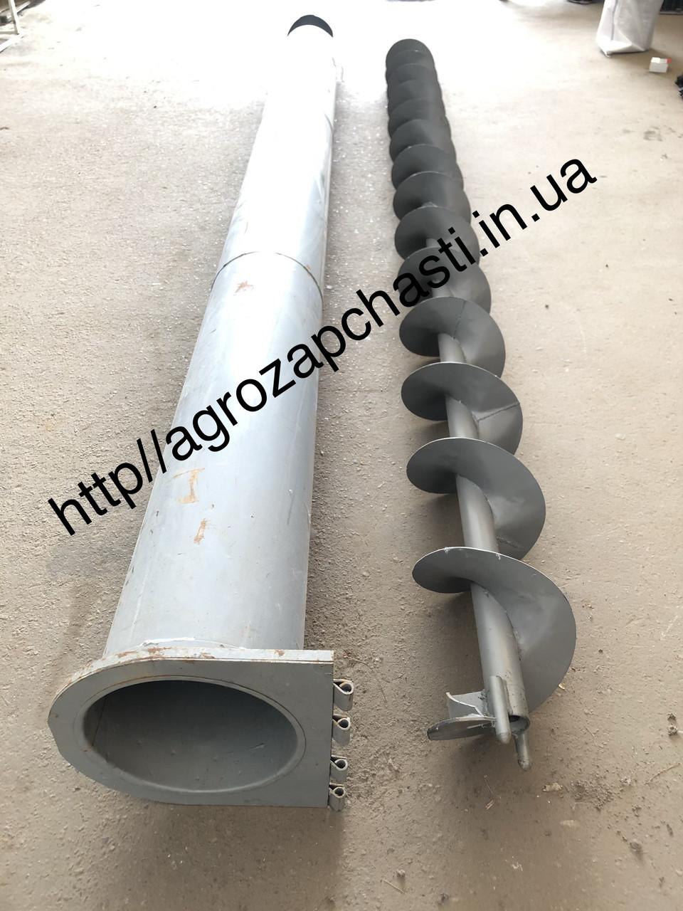 Шнек выгрузной удлинённый СК-5М НИВА 4200мм 54-6-3-1-2Б