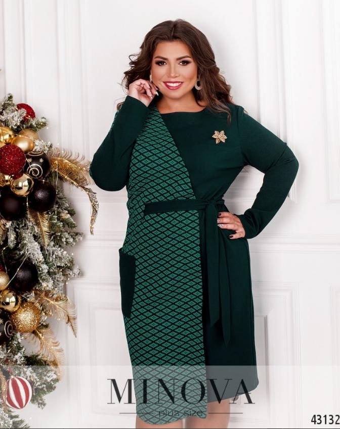 Яркое платье большого размера с контрастными вставками Размеры: 50-52, 54-56