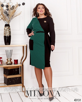 Яркое платье большого размера с контрастными вставками Размеры: 50-52, 58-60, 66-68, фото 2
