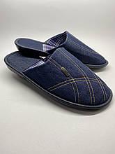 Тапочки мужские закрытые джинсовые Белста