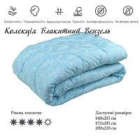 Одеяло зимнее евро двуспальное 200х220 см с силиконизированным волокном, чехол - хлопок ТМ Руно 322.02СЛУ
