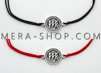 Три руны феху браслет из шелка и серебра 925 пробы, узелковый замок