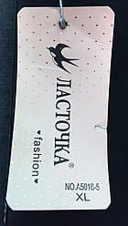 Жіночі лосини ЛАСТІВКА штани з товстим хутром розмір XL 12 шт в уп.