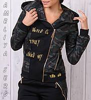 Турецкий стильный тёплый спортивный костюм женский камуфляж № 8868