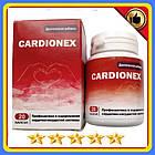 Препараты для нормализации давления Cardionex - Капсулы от гипертонии Кардионекс) Гипертония препараты, фото 2