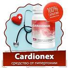 Препараты для нормализации давления Cardionex - Капсулы от гипертонии Кардионекс) Гипертония препараты, фото 7