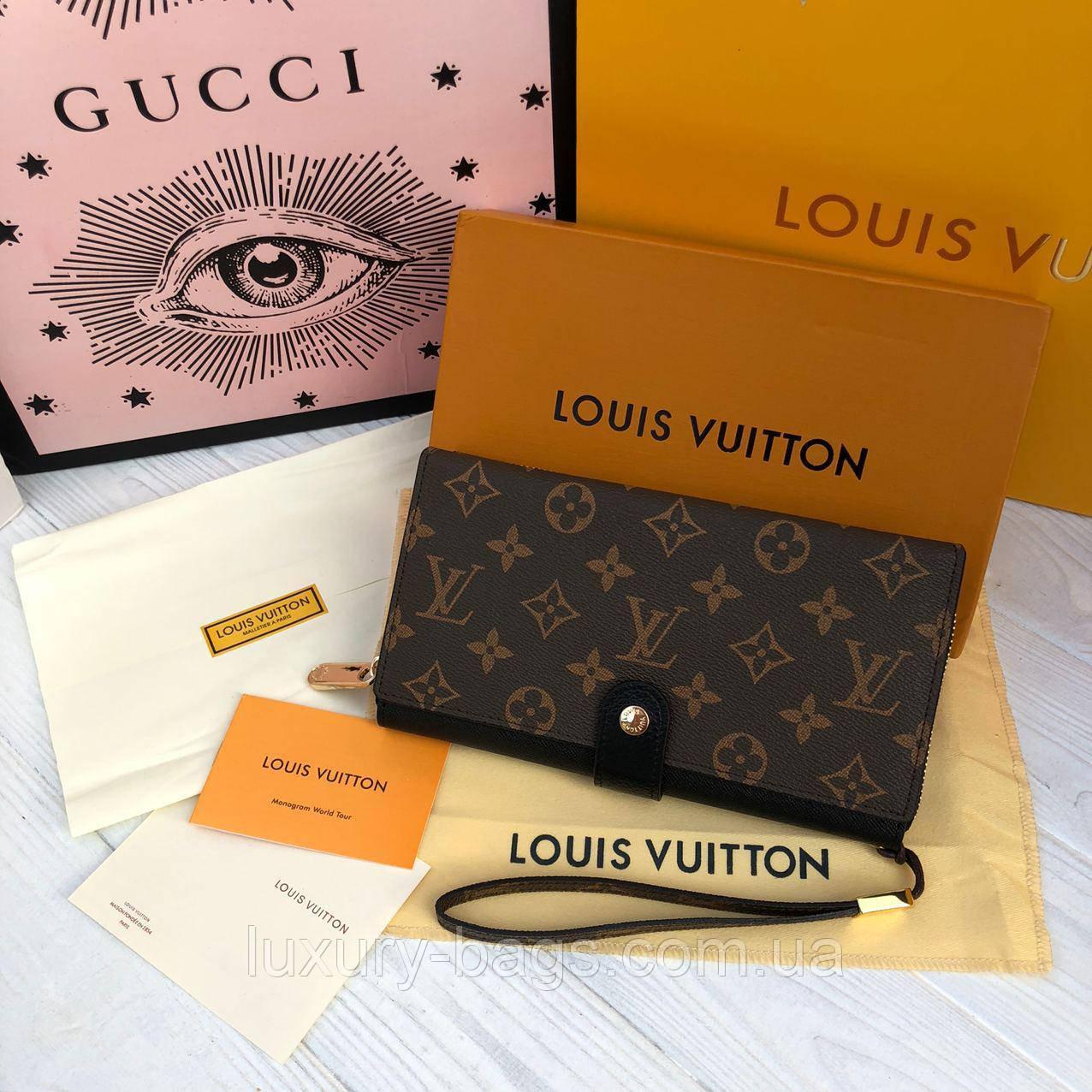 Женский крутой кошелек Louis Vuitton