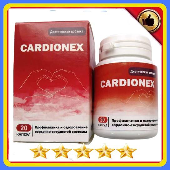 Препарати для нормалізації тиску Cardionex - Капсули від гіпертонії Кардионекс) Гіпертонія препарати