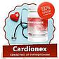 Препарати для нормалізації тиску Cardionex - Капсули від гіпертонії Кардионекс) Гіпертонія препарати, фото 6