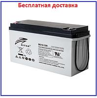 Аккумулятор Ritar 150Ач DС12-150, фото 1