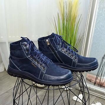 Мужские синие ботинки, натуральная кожа и нубук