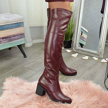 Ботфорты женские кожаные на устойчивом каблуке, цвет бордовый