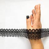 Ажурне мереживо макраме чорного кольору, ширина 4.5 див., фото 2