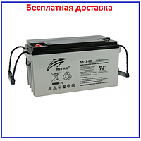 Аккумулятор AGM Ritar 80Ач DC12-80 Gray Case 12V 80Ah, фото 1