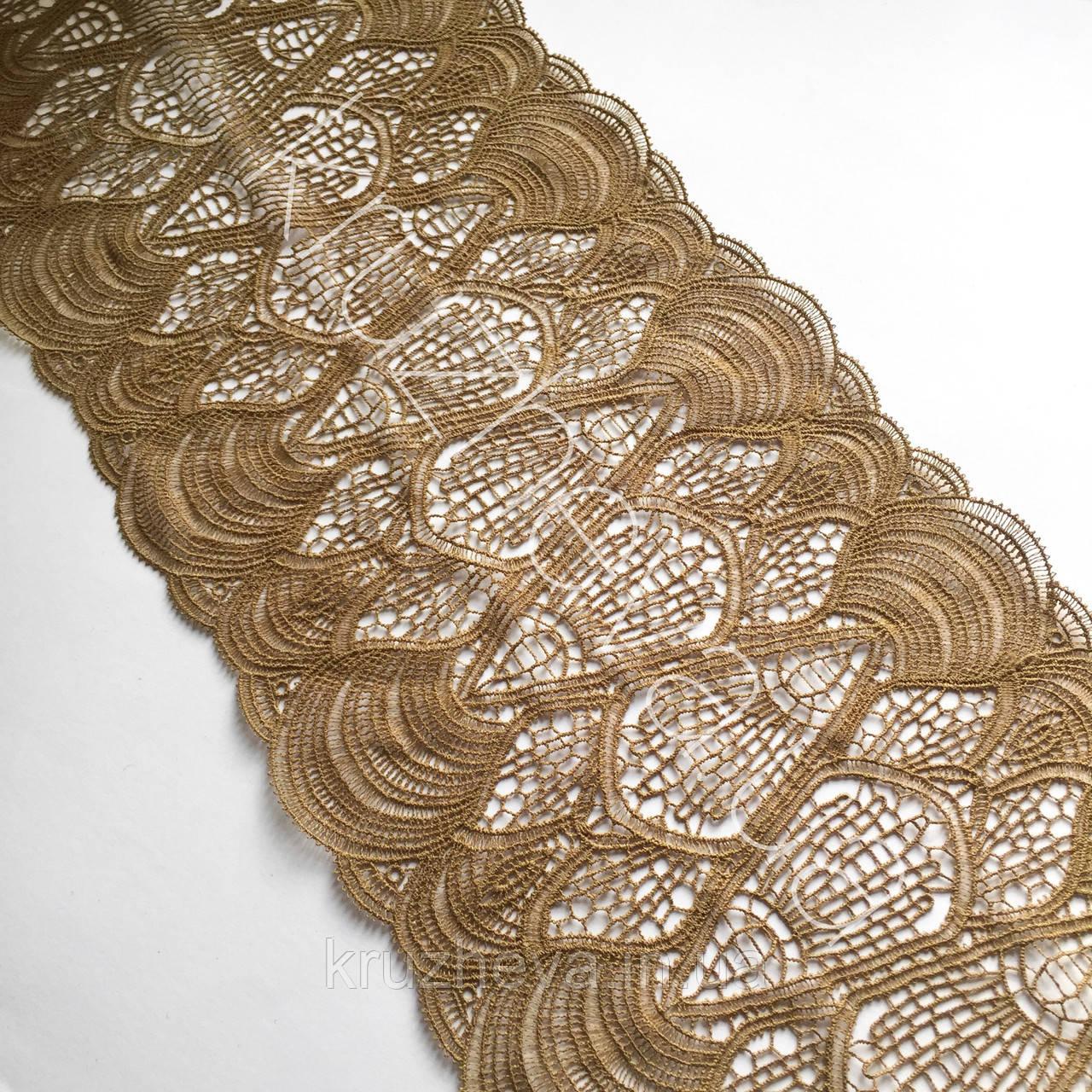 Кружево макраме светло-коричневого цвета, ширина 19 см.