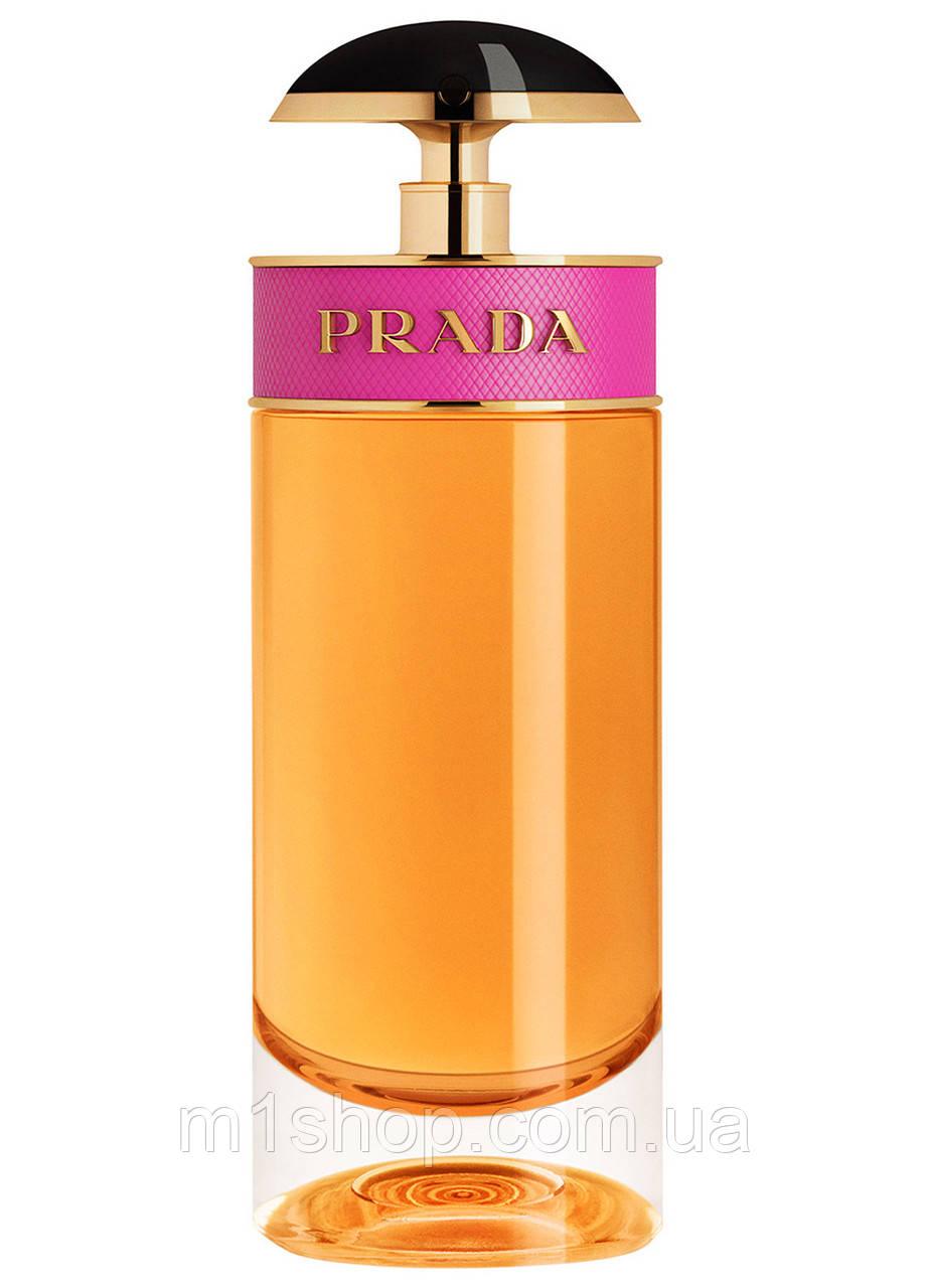 Prada Candy парфюмированная вода (оригинал) - распив от 1 мл (prf)