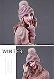 Женская акриловая зимняя вязаная шапка розовая с бубоном помпоном акрил крупная вязка, фото 5