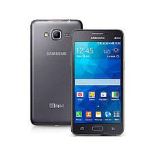 Samsung Grand Prime Duos (G530)