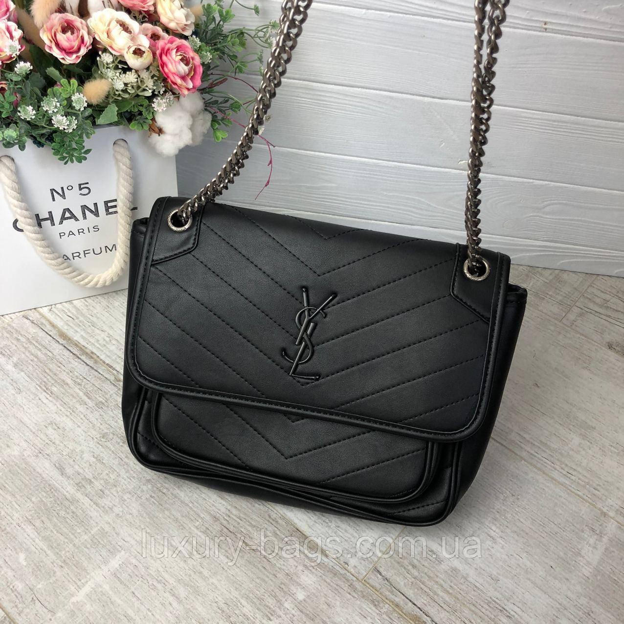 Женская сумка Yves Saint Laurent YSL