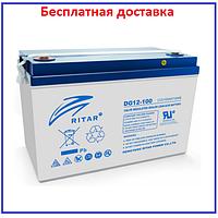 Аккумулятор GEL Ritar 100Ач DG12-100 Gray Case 12V 100 Ah, фото 1