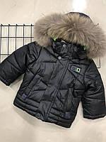 Детская зимняя  курточка для мальчика(на рост 92-98 см)