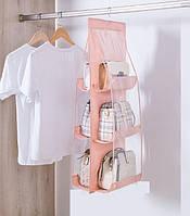 Органайзер для зберігання сумок и коробок з взуттям (ОД-128)