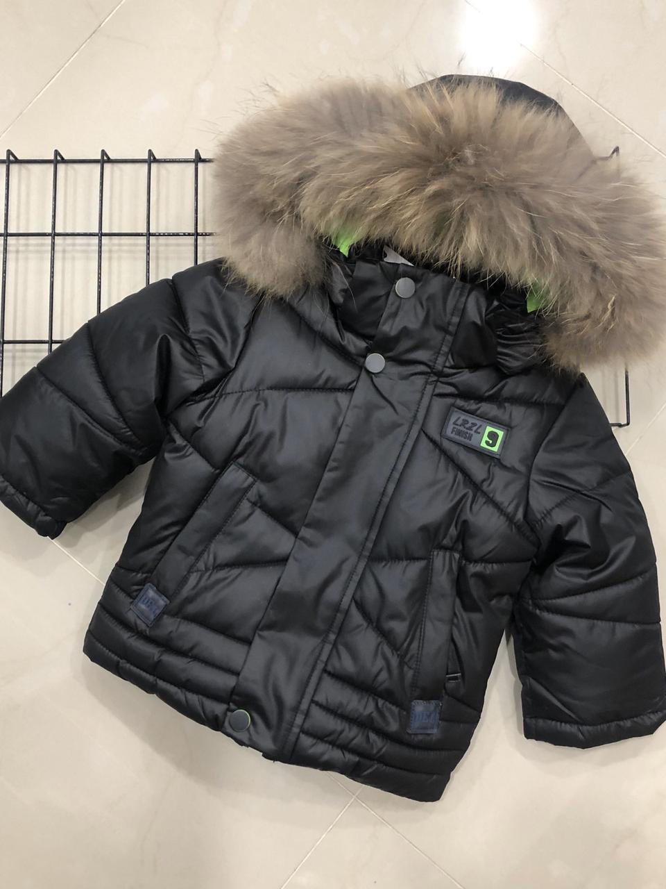 Детская зимняя  курточка для мальчика(на рост 104 см)