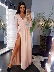 Очень красивое платье в пол с разрезом с длинным рукавом