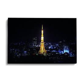 """Картина зі світлодіодним підсвічуванням, нічник, LED Картина """"Токійська вежа"""""""